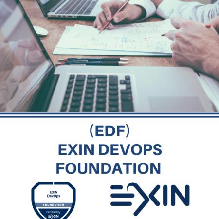 EXIN DevOps Foundation